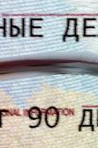 Religious-Visa.jpg