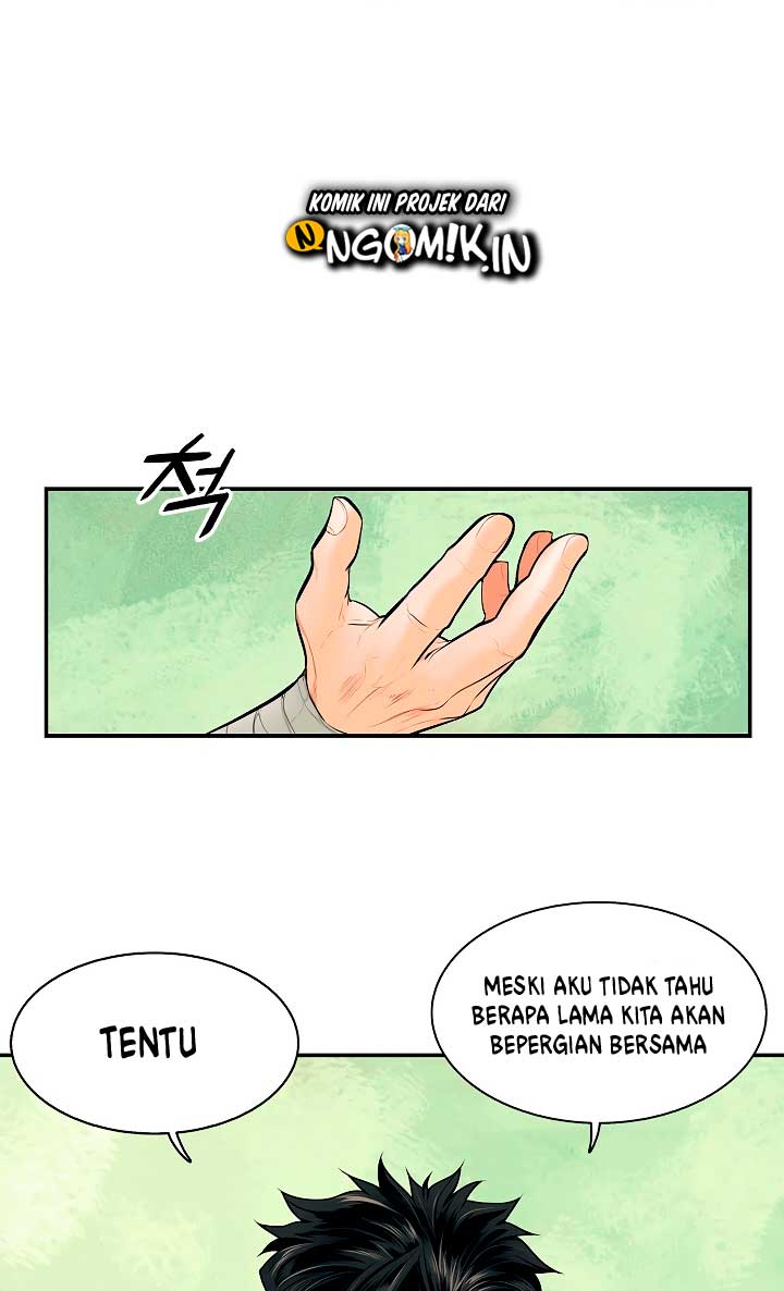 MookHyang - Dark Lady: Chapter 13 - Page 45