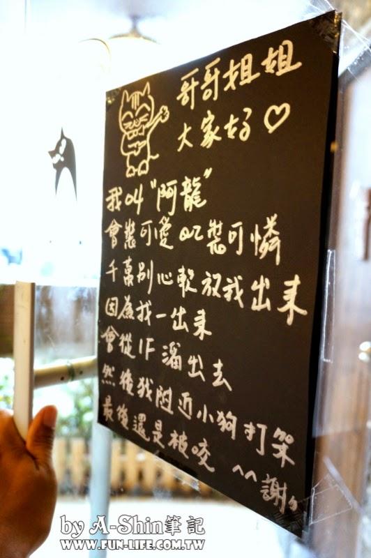 貓爪子咖啡館4