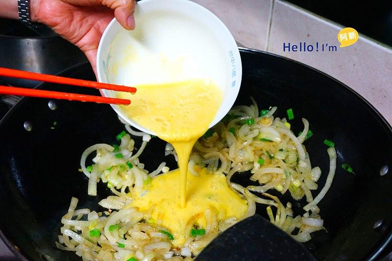 洋蔥炒蛋-1