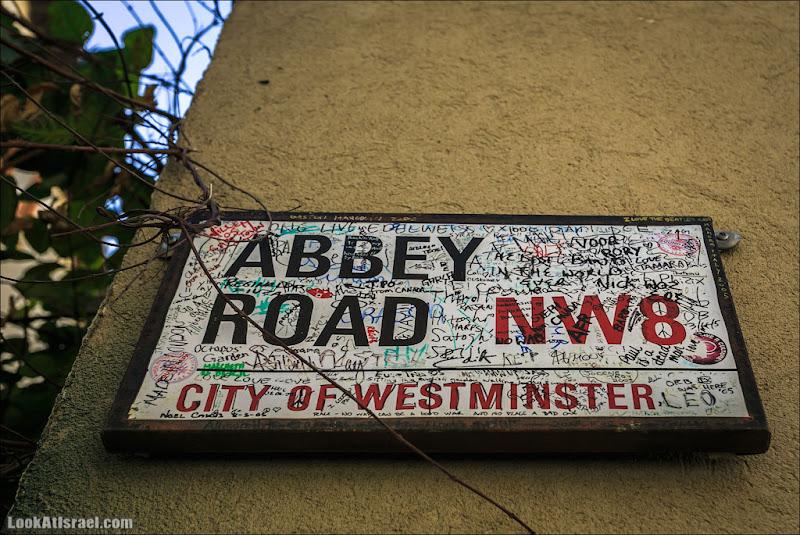 Одно фото / Abbey Road