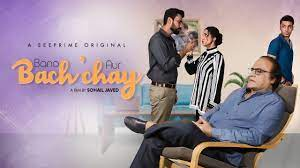 See Prime Releases New Short Film Bano Aur Bachchay