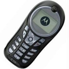 My Mobile Phone Story 4