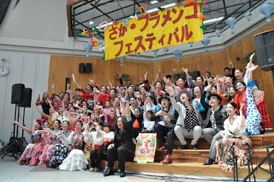 さがフラメンコ・フェスティバル2017 518.JPG