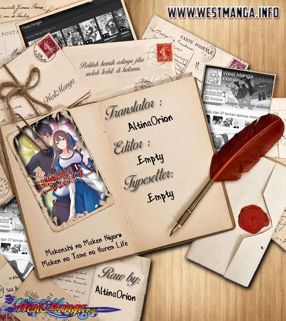 Makenshi no Maken Niyoru Maken no Tame no Harem Life: Chapter 06 - Page 1