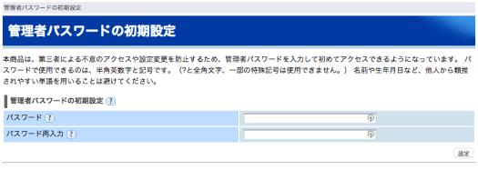 スクリーンショット 2015-04-25 8.33.57.png