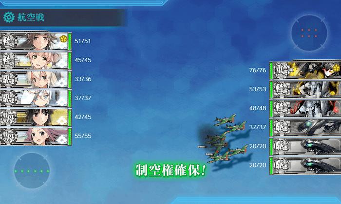 艦これ_2期_4-2_005.png