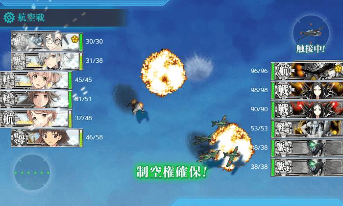艦これ_2期_3-4_08.png