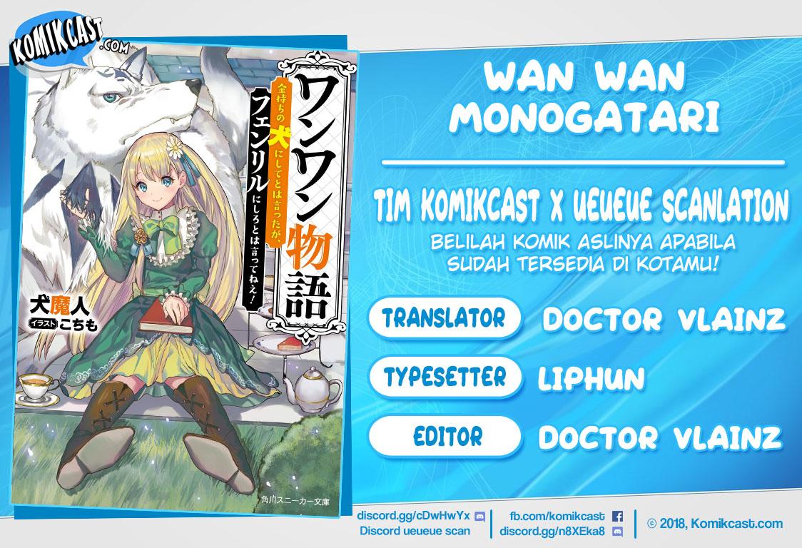 Wanwan Monogatari: Kanemochi no Inu ni Shite to wa Itta ga, Fenrir ni Shiro to wa Itte Nee!: Chapter 08 - Page 1