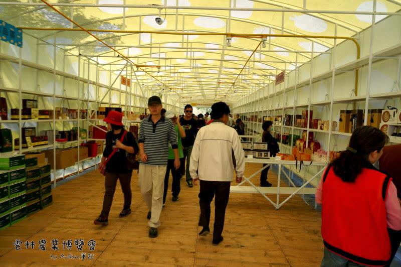 2013雲林農業博覽會(農博)|來到雲林農業博覽就是要玩樂踩踏拍照拍到底~農博就該這麼玩!