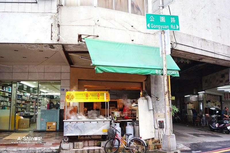 繼光街美食,久流小吃店1