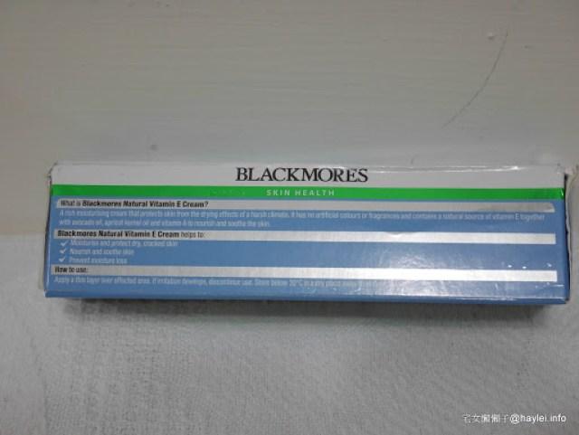 Blackmores Vitamin E Cream 澳佳寶維他命乳霜/保濕面霜(冰冰霜) 澳洲正品使用心得分享 令人舒心的觸感,延展性高且好吸收 無香料、無人工色素、無酒精 秋冬護膚全身適用的換季乾癢遠離小法寶 保養品分享 健康養身 彩妝品分享 民生資訊分享