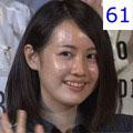NGT48オーディション合格者「61番」
