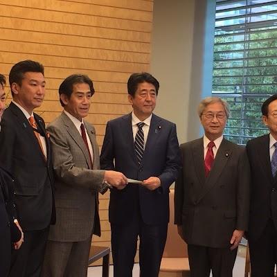2019年G20サミット関係閣僚会議の岡山市開催に関する要望-03.jpg