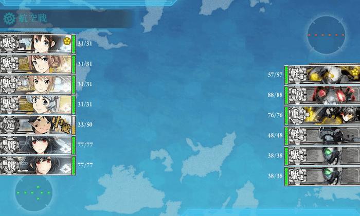 艦これ_2017年_秋イベ_E4_2_12.png
