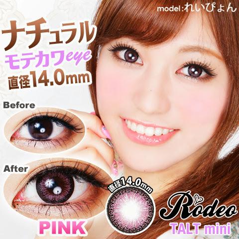 【限定クーポンあります】ロデオカラコン タルトミニ度あり&度なしカラコン ピンク ピンクカラコン 商品画像