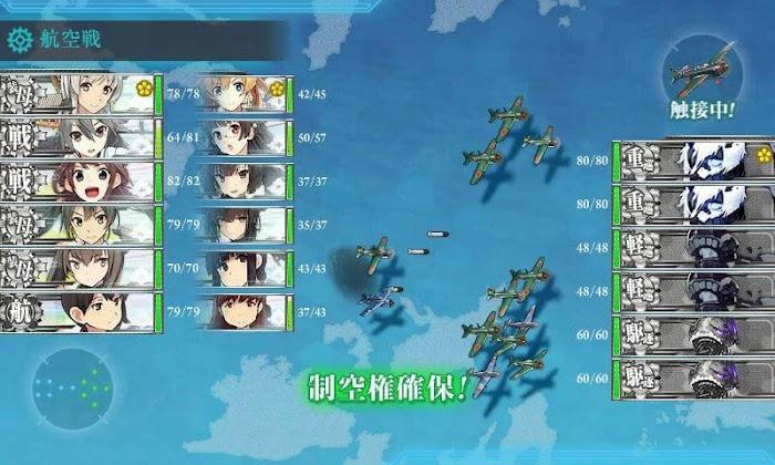 艦これ_2018年_冬イベ_E7_ギミック_x2_07.jpg