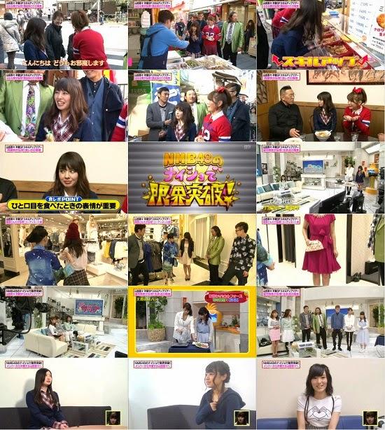 (TV-Variety)(720p) NMB48のナイショで限界突破! ep18 SP 150316