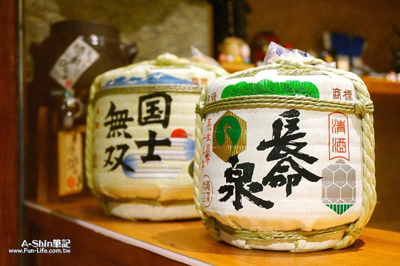 備長乂天日本燒肉定食專門店-4