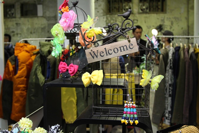 *roomsLINK in TAIPEI:盛大開幕11/8~11/11! 5