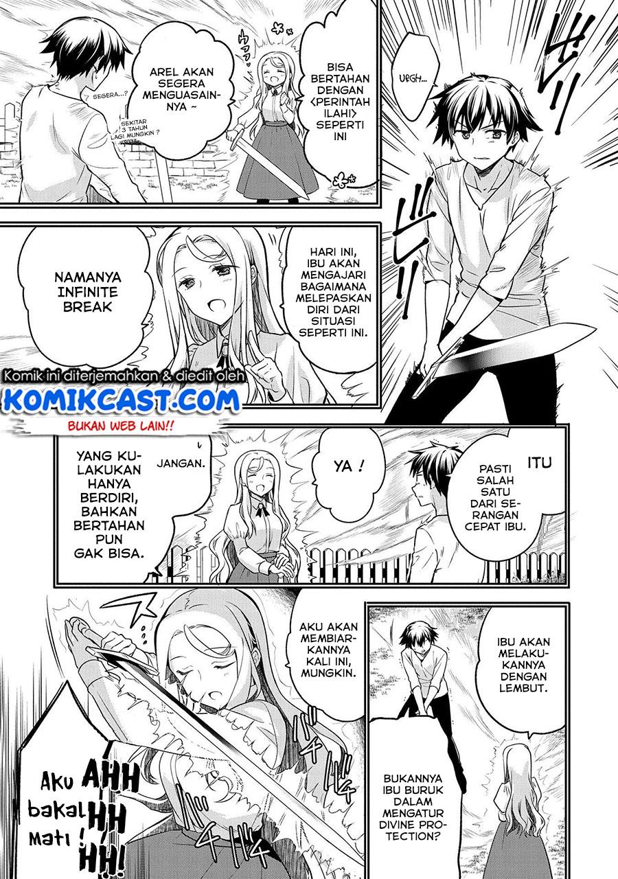 Mushoku no Eiyuu: Betsu ni Skill Nanka Iranakattan daga: Chapter 08 - Page 18