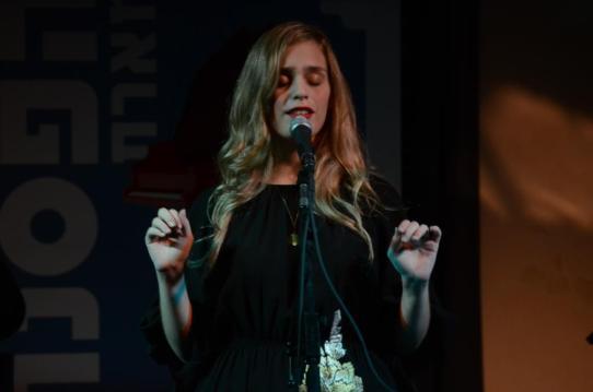 רותם אור, פסטיבל הפסנתר 2012. צילום: יובל אראל