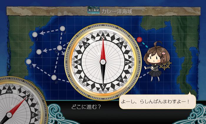 艦これ_2期_4-2_017.png