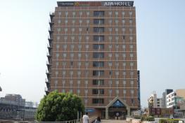 APA酒店 - 高崎站前 APA Hotel Takasaki Ekimae