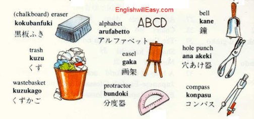 classroom%2520 3 教室 place english through pictures