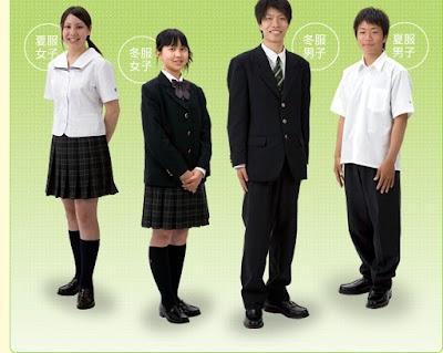 東海大学付属甲府高等学校の女子の制服