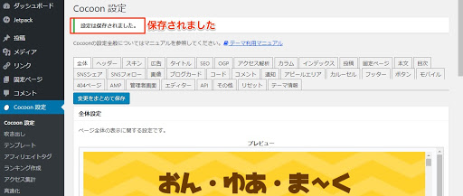 スクリーンショット_2018-10-03_23_05_20.jpg