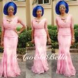 Latest Ankara Styles in Nigeria 2016