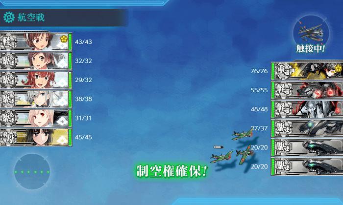 艦これ_2期_3-4_03.png