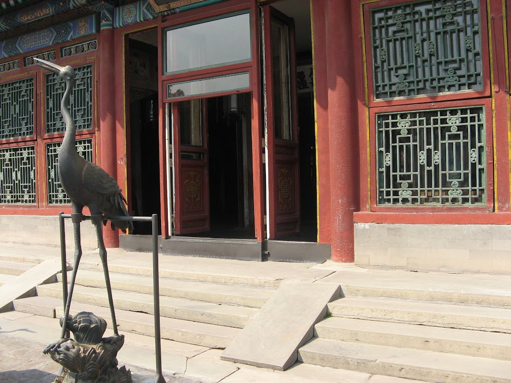 4270The Summer Palace