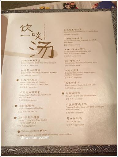 Xin Cuisine 新故乡 At Holiday Inn Singapore Atrium