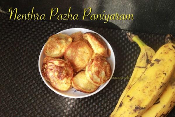 Enthra Pazha Paniyaram