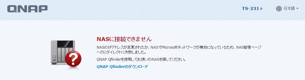 スクリーンショット_2016-10-01_15_34_12.png