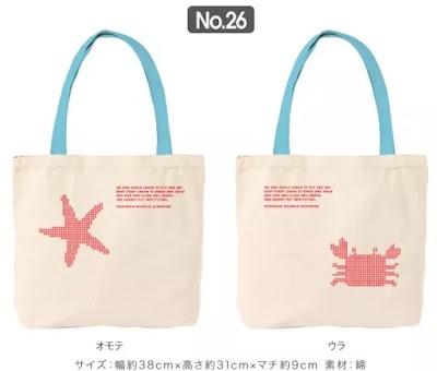 「佐野研二郎氏パクり・盗作疑惑12」トートバック:ヒトデのデザイン1