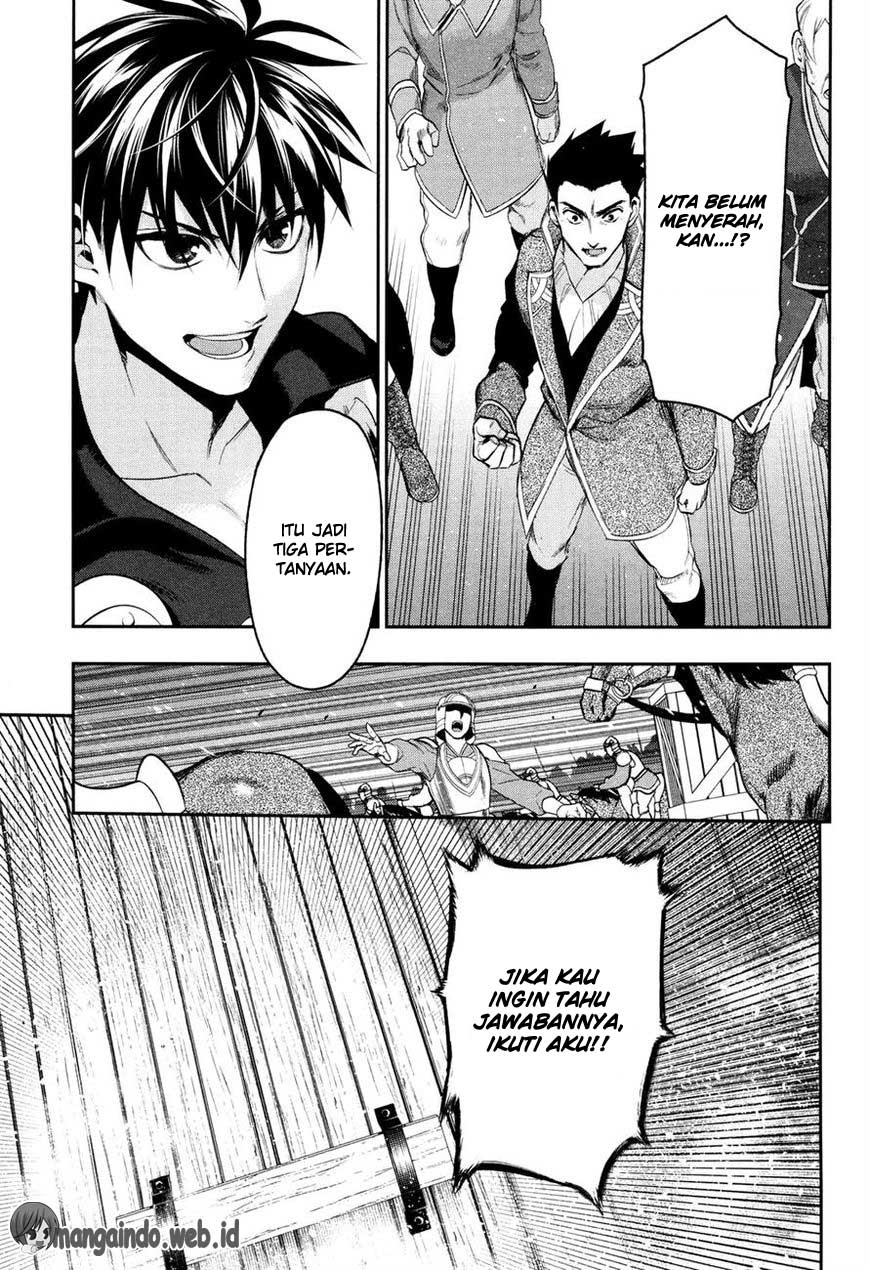 Rain: Chapter 64 - Page 27