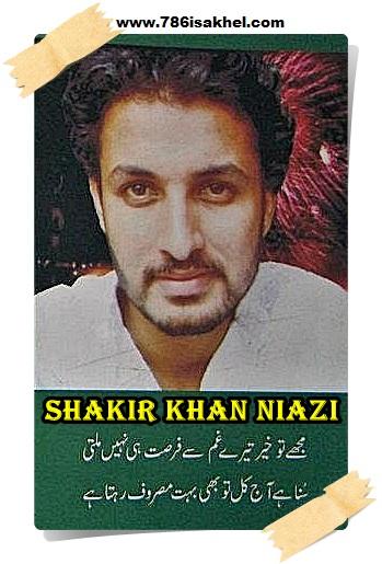 SHAKIR KHAN NIAZI