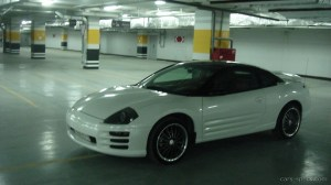 1996 Mitsubishi Eclipse Spyder Convertible Specifications