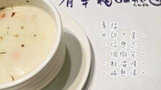 假日小約會:N訪有幸福Cafe品嘗創意新餐點
