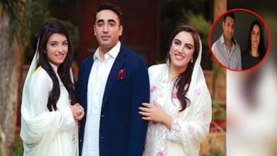 In laws of Bakhtawar Bhutto Zardari