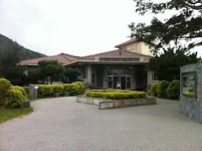 途中、右手に今帰仁村歴史文化センターがある