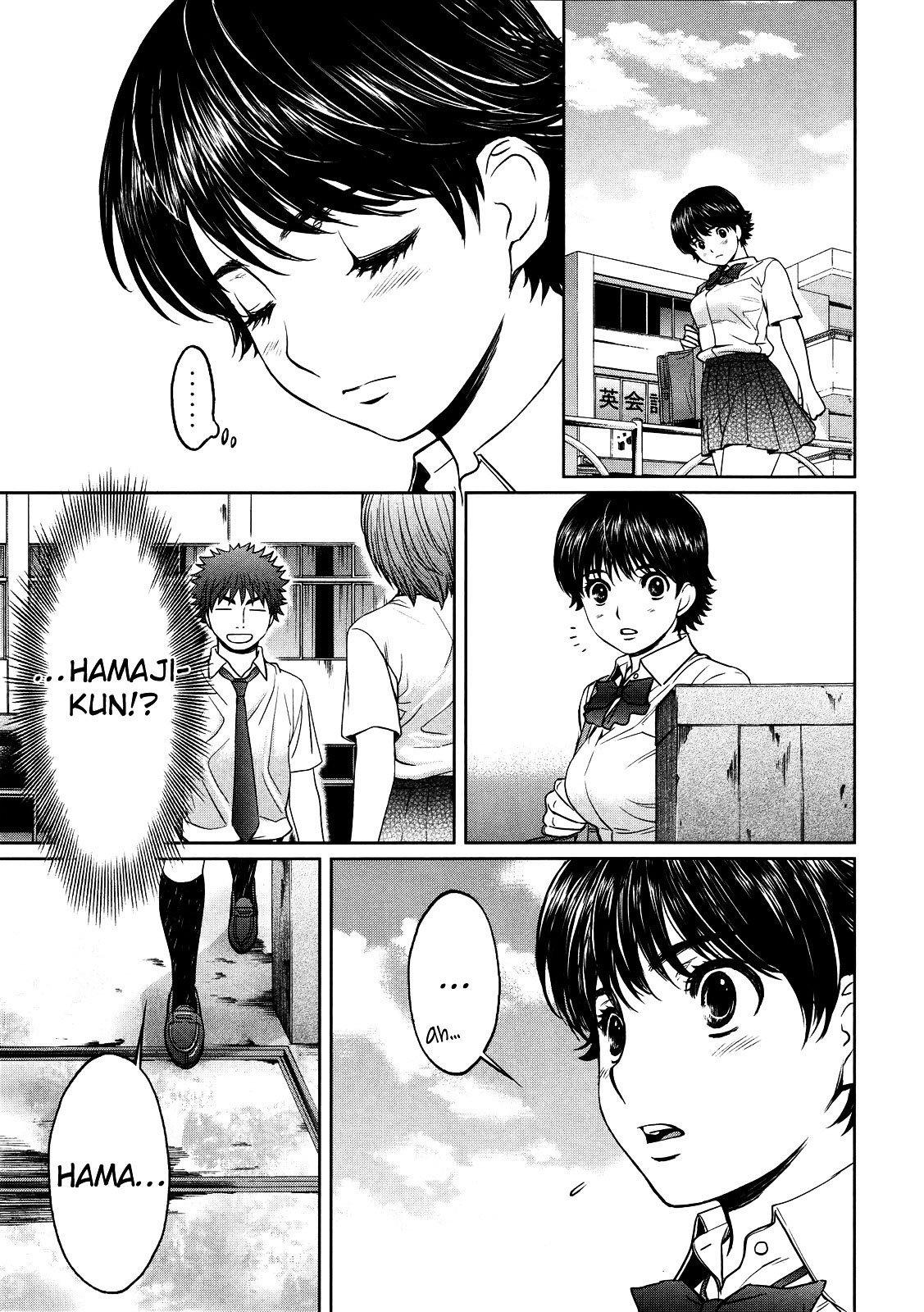 Hantsu X Trash: Chapter 68 - Page 18