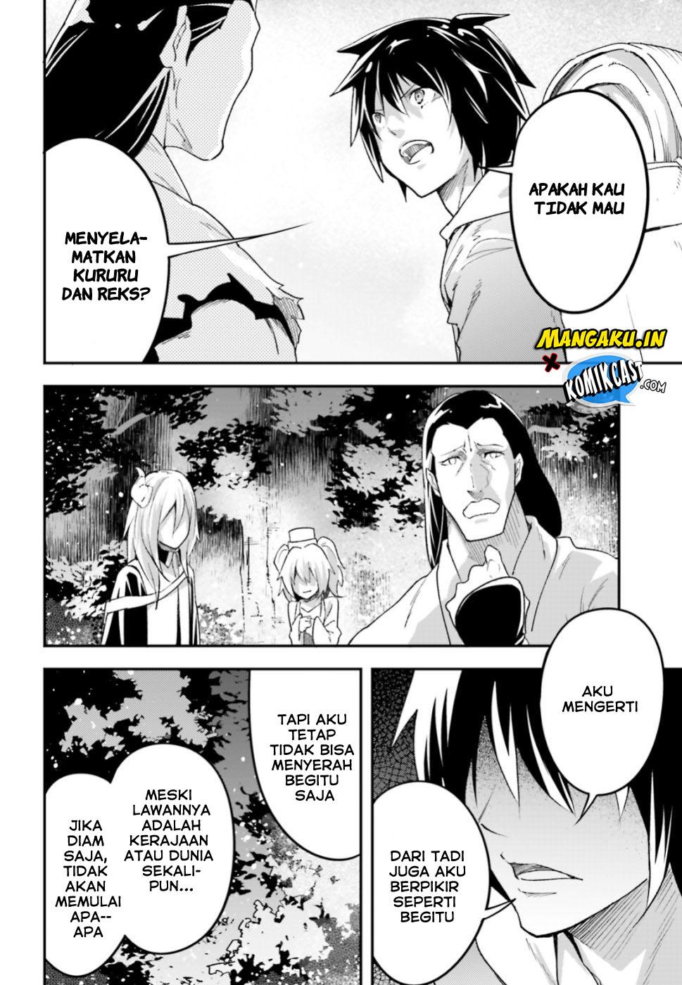 Lv999 no Murabito: Chapter 29 - Page 25