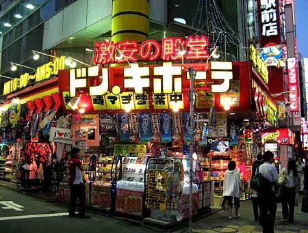 *Donkihote(唐吉訶德)日本超平民賣場:微風廣場即將引進!? 5