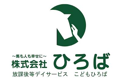 005 (株)ひろば 様.png
