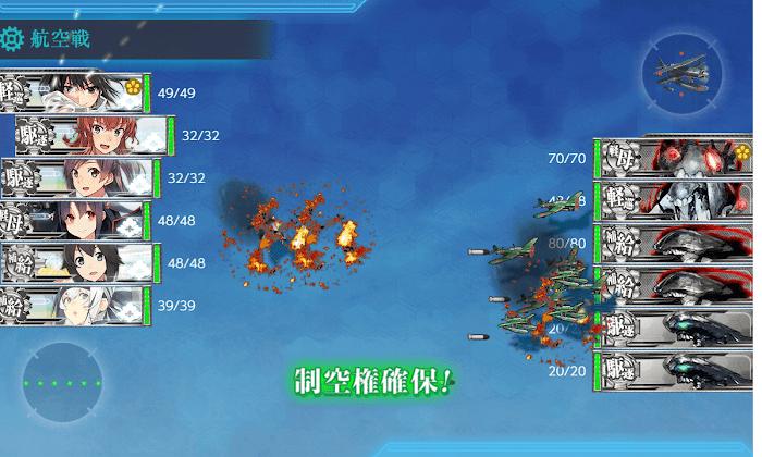 艦これ_2期_2-1_010.png