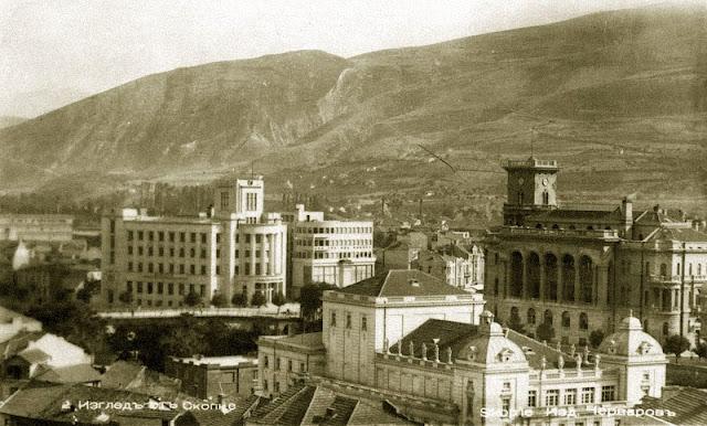 skopje macedonia old 03 9 - Skopje Old Photos